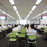 建設業 セミナー モバフ新宿 アイランドタワー 活性化センター