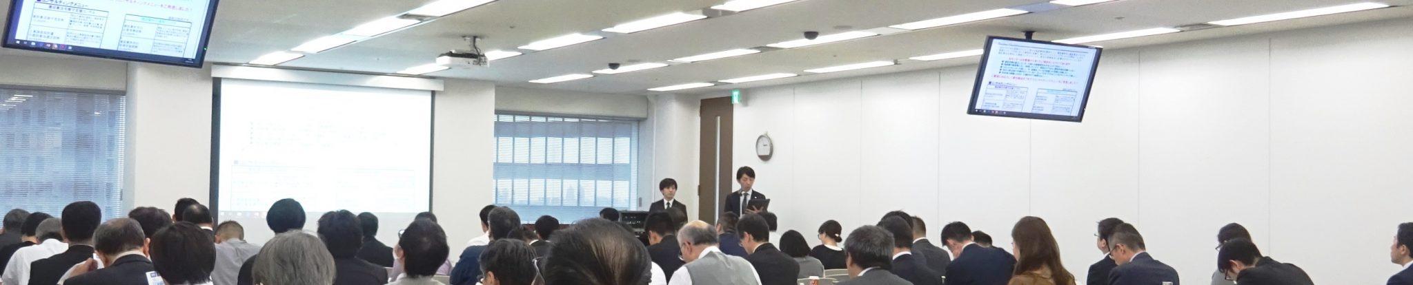 建設業,セミナー,東京,行政書士